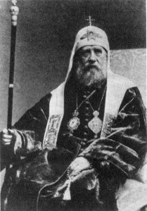 St. Tikhon of Moscow