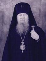 Archbishop Lazar Puhalo
