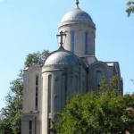 St. Nicholas Cathedral (OCA)