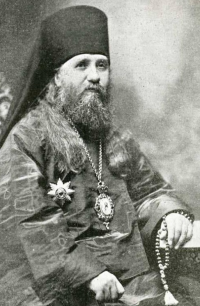 Tikhon, Bishop of the Aleutian Islands and Alaska