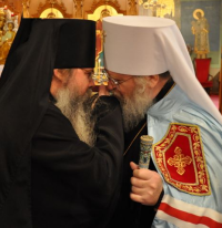 Bp. Tikhon and Met. Hilarion