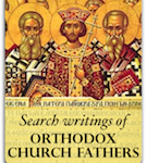 Orthodox Church Fathers 3 scaled