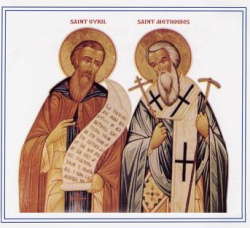 Sts. Cyril and Methodios