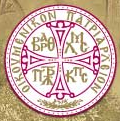 ecumenical-patriach-seal