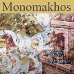 monomakhos-tile