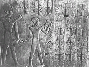 The king-list in the temple of Sethos I at Abydos, showing Old Kingdom names.