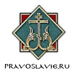 pravoslavie-ru-logo