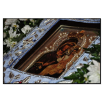 Miraculous Myrrh-Streaming Iveron Icon Visits St. George GOC in Ocean City, Maryland on Wednesday, October 19.