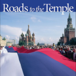 roads-to-temple-cover