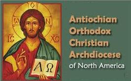 antiochian-logo-266x165