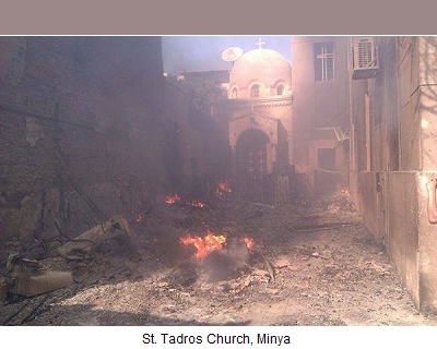 Coptic Church Burned The Coptic Church Also