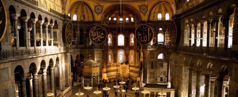 Agia Sophia (Holy Wisdom) Interior