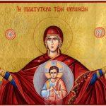 The Theotokos (Virgin Mary) -- Wider than the Heavens