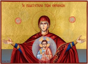 The Theotokos (Virgin Mary) -- Wider than the Heavens